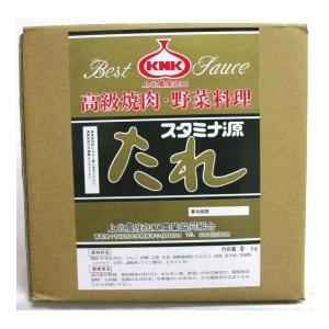 業務用 スタミナ源たれ「5kg」|kamikitanousan