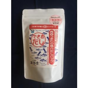 青森うまれの魚介だしパック|kamikitanousan