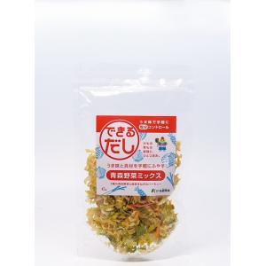 青森野菜ミックス|kamikitanousan