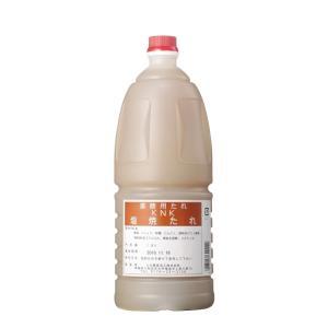 業務用塩焼たれ「1.8L」の商品画像