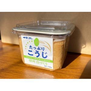 たっぷり糀白づくり「750g」|kamikitanousan