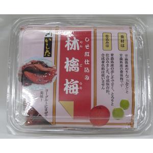 しそ紅仕込み林檎梅|kamikitanousan