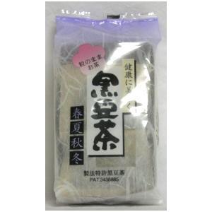 黒豆茶 -くろまめちゃ- kamikitanousan