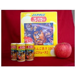 リンゴジュースあおもり混濁ネブタ缶 195g×30缶 kamikitanousan