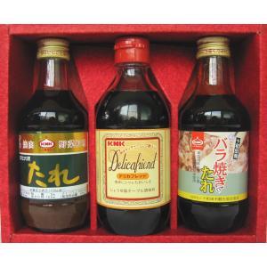 たれ・醤油の小瓶3本セット お中元 お歳暮 上北農産加工 kamikitanousan