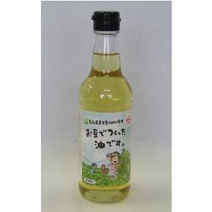 青森県産大豆100%使用 お豆でつくった油です。|kamikitanousan