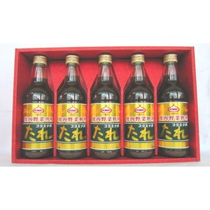 TK5-250A ギフト お中元 お歳暮  上北農産加工 kamikitanousan