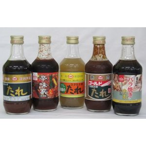 ☆お試し小瓶セット☆|kamikitanousan