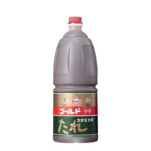 業務用 ゴールド中辛「1.8L」|kamikitanousan