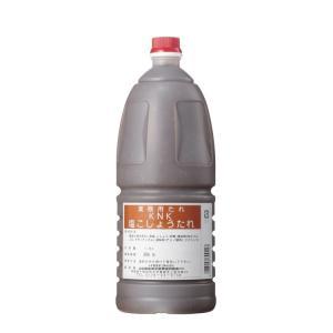 業務用 塩こしょうたれ「1.8L」|kamikitanousan