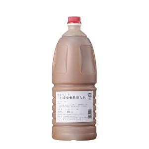 業務用 さば味噌煮用たれ「1.8L」|kamikitanousan