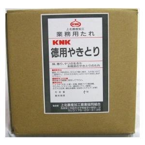 業務用 KNK徳用やきとり「5kg」|kamikitanousan