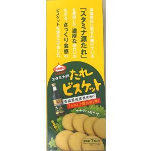 みやきんコラボ スタミナ源たれビスケット 限定販売 青森県産 kamikitanousan