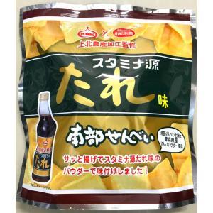 スタミナ源たれ味 南部せんべい 小松製菓 青森県産 kamikitanousan