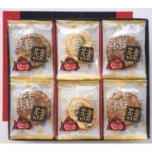 渋川製菓 ふるさと三色箱 26枚入 kamikitanousan