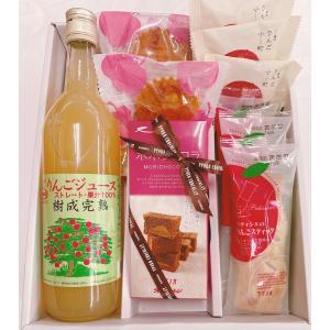 りんごコラボセット kamikitanousan