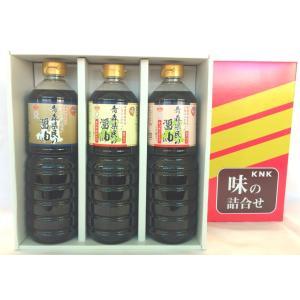 青森県民の醤油ギフトセット kamikitanousan