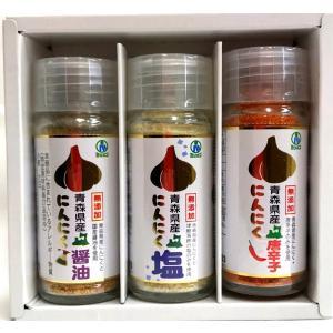 にんにく調味料3本セット|kamikitanousan
