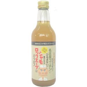 シャモロックスープ(塩味) 380ml |kamikitanousan