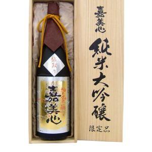 嘉美心 純米大吟醸(桐箱入)1800ml|kamikokoro