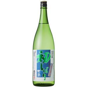 【季節限定!】クール便発送 純米吟醸しぼりたて 初しぼり 1800ml|kamikokoro