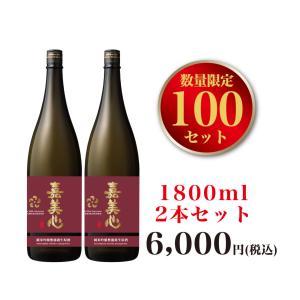 感謝の純米吟醸無濾過生 1800ml 2本セット|kamikokoro