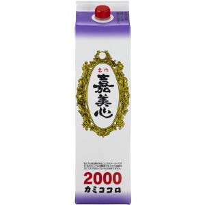 嘉美心 2000|kamikokoro