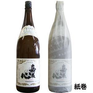 嘉美心 佳宝 1800ml|kamikokoro