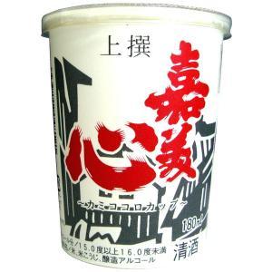 嘉美心 上撰紙カップ 180ml|kamikokoro