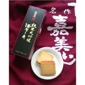 純米大吟醸酒ケーキ|kamikokoro