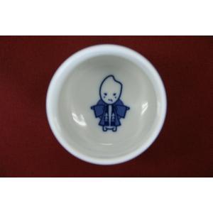 嘉美心 3勺旨美ちゃん&ロゴ入おちょこ kamikokoro 03