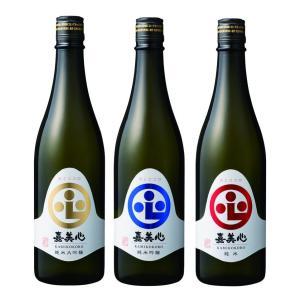 【1セットで送料半額!】嘉美心(純米大吟醸、純米吟醸、純米)720ml 3本セット|kamikokoro