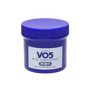 【アルバート VO5 コンソート ブルーコンディショナー】 白髪を綺麗に輝かせる整髪料です。無香料で...