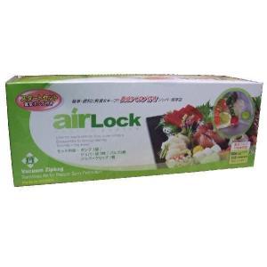 【AirLock(エアラック)真空バルブ付きジッパー保存袋(冷凍・真空保存)】 付属の真空ポンプで、...