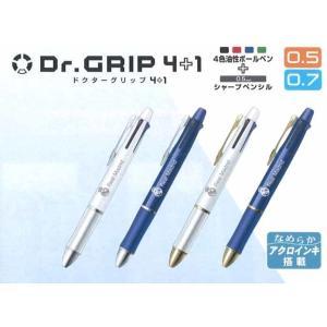 レアル・マドリード ドクターグリップ 4+1 多機能ペン(4色ボールペン+シャープペンシル0.5mm...
