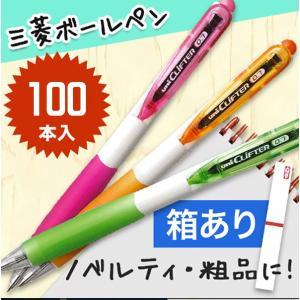 書きごこちが抜群のボールペン 「支店スライドクリップ」搭載で、手帳やノート・書類の束など 厚いもので...
