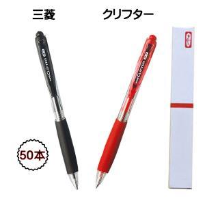 サイズ: 147mm(長さ)x11.5φmm(直径) 1単位が50本になります。1本62円です。 箱...