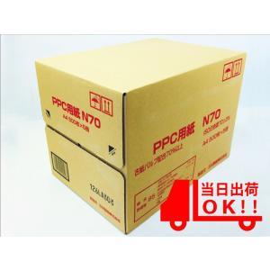 コピー用紙 A4 2500枚 (500枚x5冊) PPC-N70 再生紙