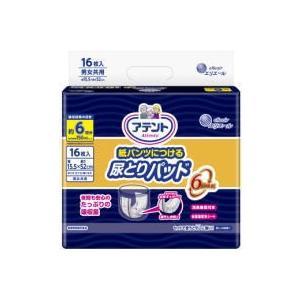 アテント 大人用紙おむつ 紙パンツにつける尿取りパッド 6回吸収 夜1枚安心 16枚入 エリエール 大人用紙おむつ 介護用品