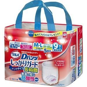 【在庫限り】サルバ Dパンツ しっかりガード長時間 M-L 男女共用 9枚入|kamiomutu