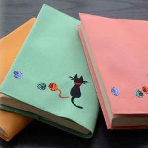 ブックカバー:刺繍 【ひだまり】|kamishichikenadachi