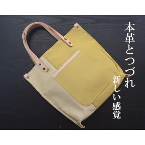 本革つづれトートバッグ|kamishichikenadachi