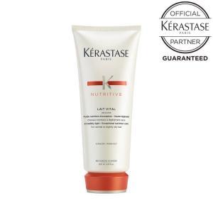 【送料無料】KERASTASE ケラスターゼ NU レ ヴィタル N 200g/デイリートリートメント|kamistore