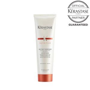 【送料無料】KERASTASE ケラスターゼ NU ネクター テルミック 150g/洗い流さないヘアトリートメント|kamistore