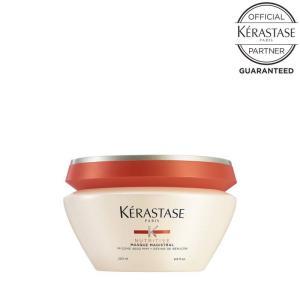 【送料無料】KERASTASE ケラスターゼ NU マスク マジストラル 200g/集中ヘアトリートメント|kamistore