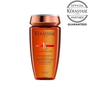 KERASTASE ケラスターゼ DP バン オレオ リラックス 250ml/シャンプー|kamistore