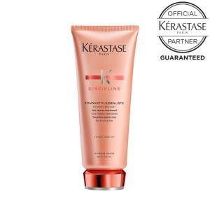 【送料無料】KERASTASE ケラスターゼ DP フォンダン フルイダリスト 200g/デイリーヘアトリートメント|kamistore