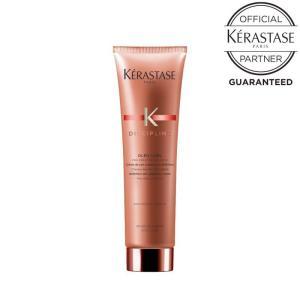 【送料無料】KERASTASE ケラスターゼ DP クレーム フルイダリスト カール 150g/洗い流さないトリートメント|kamistore