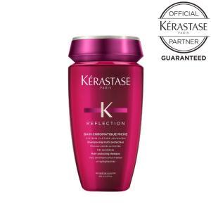 KERASTASE ケラスターゼ RF バン クロマティック リッシュ 250ml/シャンプー|kamistore