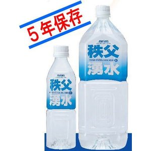 防災グッズ 防災セット 非常用持ち出し袋 ペット用非常持出袋 送料無料|kamisugiya|04